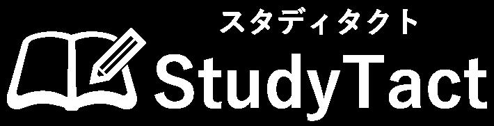 StudyTactスタディタクト